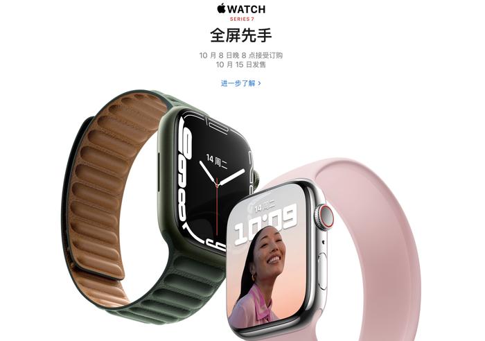 Apple Watch Series 8或将提供三种尺寸,三防户外版将加入产品线阵容
