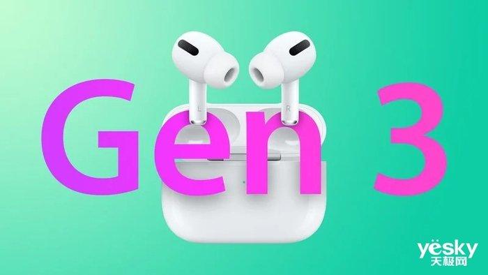 """苹果将于10月18日举行""""Unleashed""""发布会 新MacBook Pro将亮相"""