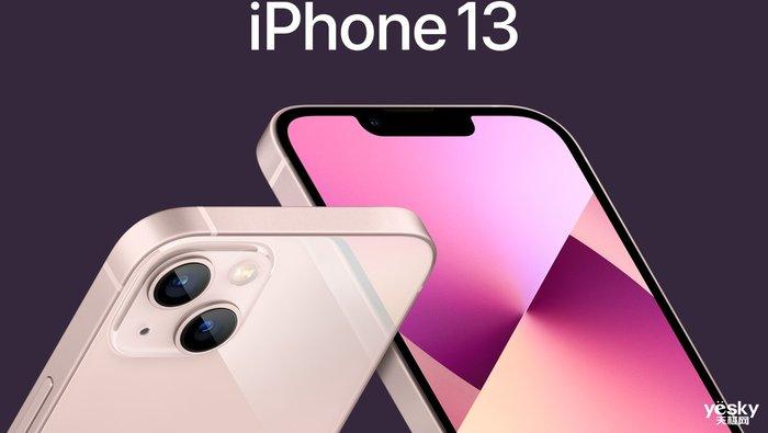 因芯片短缺,iPhone 13将减产1000万部