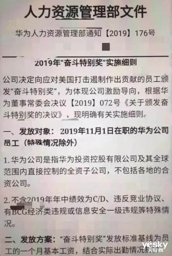 http://www.weixinrensheng.com/zhichang/1065417.html
