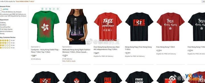 亚马逊公然在其平台售卖港独T恤惹众怒 网友:想死谁也拦不住