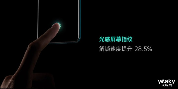 全新视觉体验!OPPO Reno:搭载6.6英寸无频闪无刘海周全屏_手机行业消息