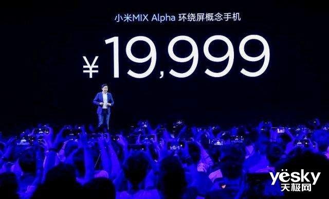 轻松赚钱网李楠称小米MIX Alpha卖2万不赚钱 王腾回应:成本估的差距有点大