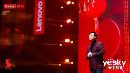 """杨元庆:去年联想转型效果明显,经过了""""令人头秃""""的拐点"""