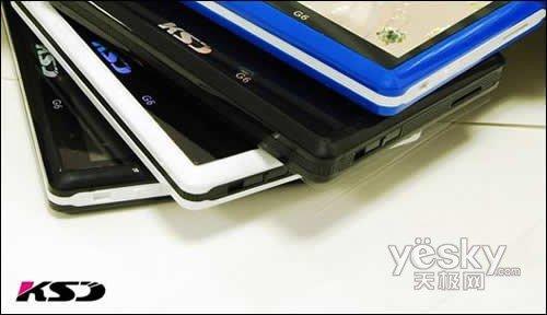 KSD G6(8GB)