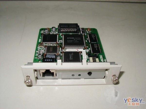 爱普生LP-8700
