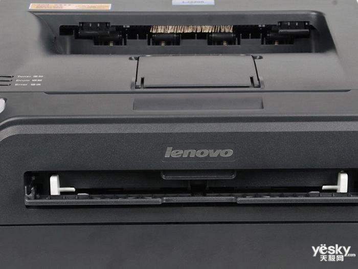 激光打印机 联想 lj系列 联想lj2200 图片