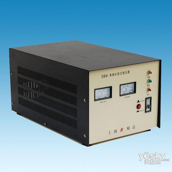 精达DBW-5-20KVA