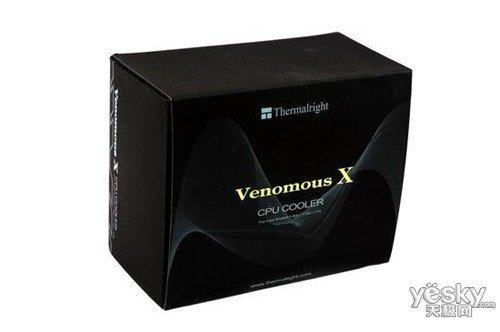 利民Venomous X