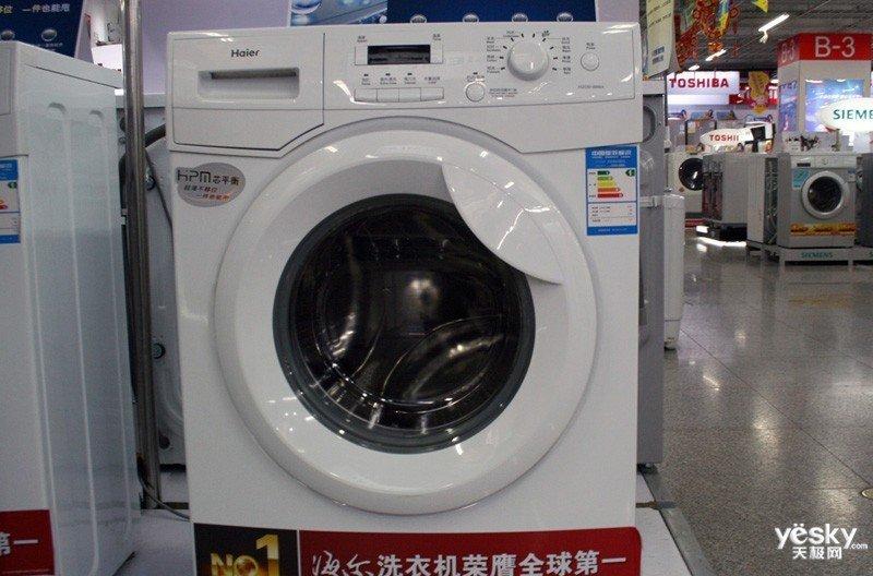 家电 洗衣机 800_528