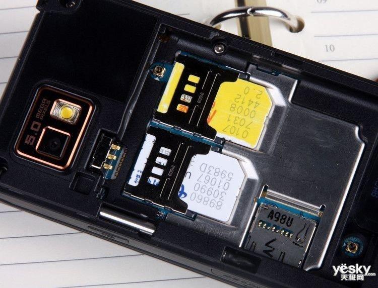 三星W799上市發布 全面支持中國電信3G業務