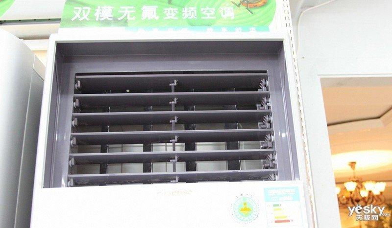 【图】海信kfr-50lw/09fzbpc图片欣赏