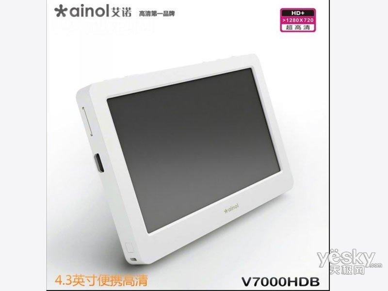 艾诺v7000hdb(4gb)