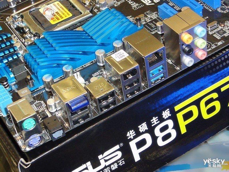 华硕P8P67