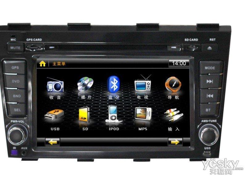 乐旅吉利帝豪ec8专车专用dvd导航仪