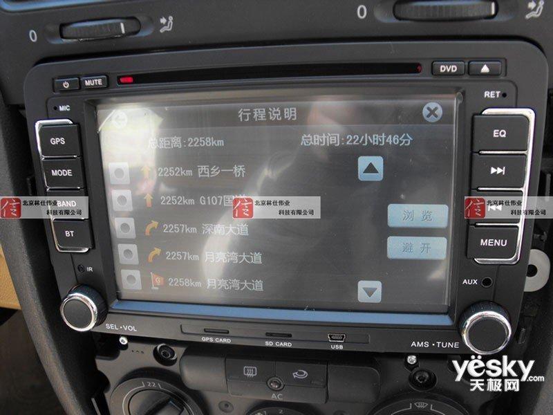 乐旅大众新宝来专用dvd导航仪