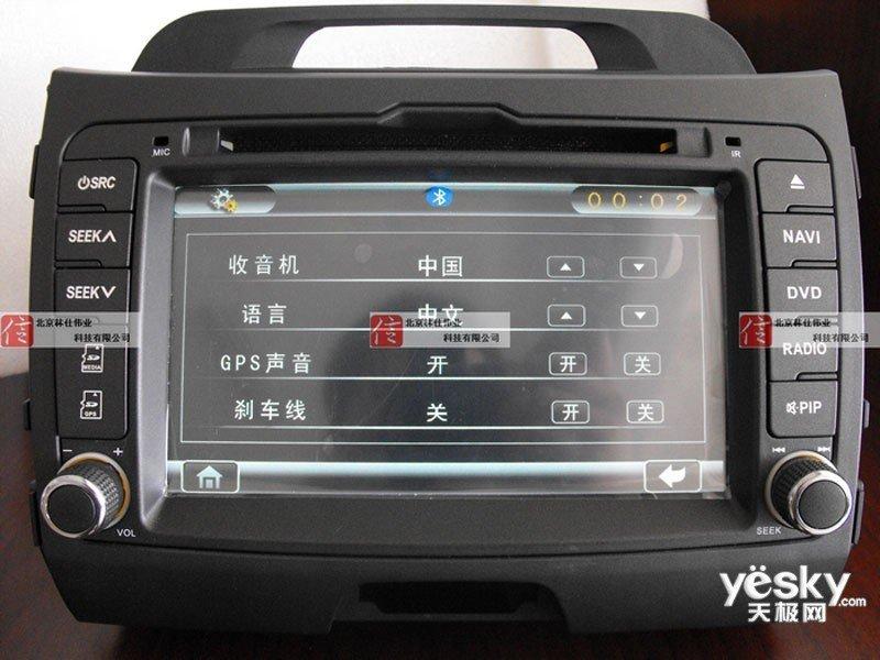 乐旅起亚智跑专车专用dvd导航仪 标准图 第17张(共27张)