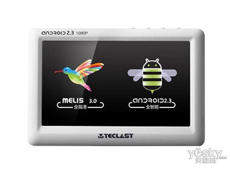 台电C430PE(8GB)