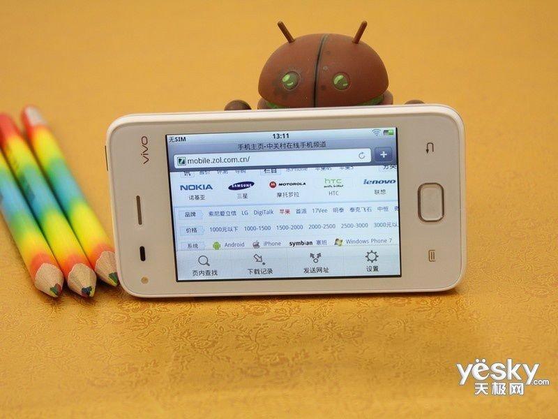vivo 智能手机v1