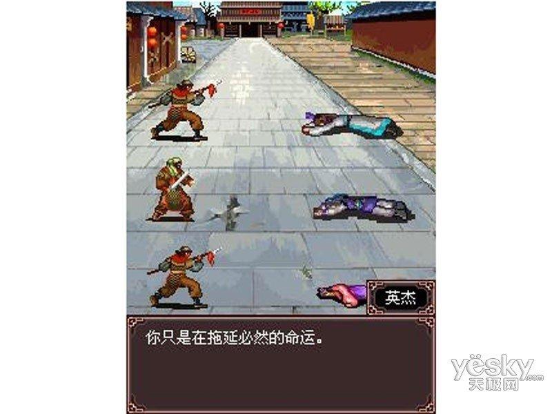 手机游戏 龙腾战国传奇