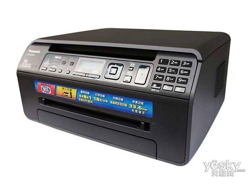 松下KX-MB1528CN