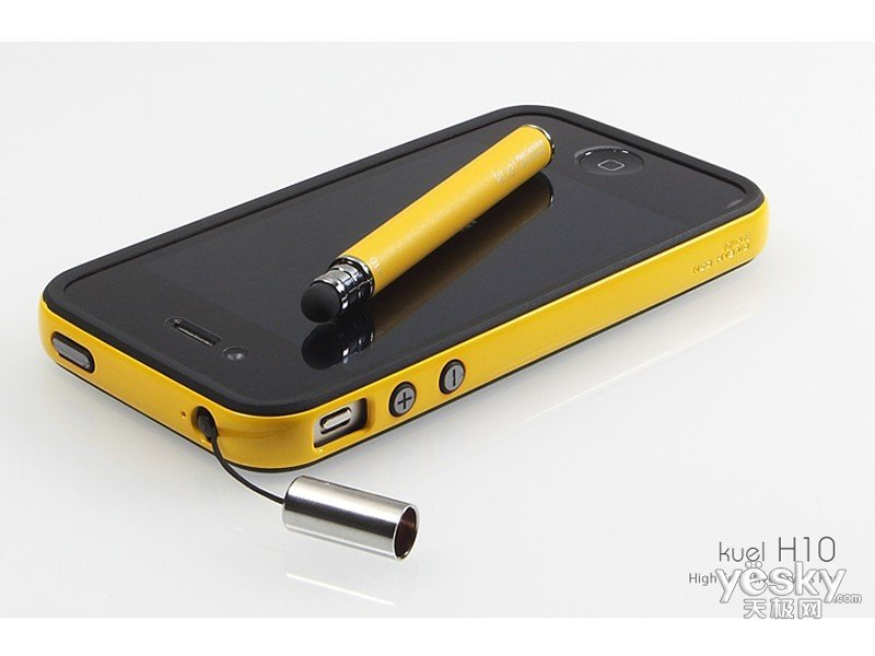 SGP Kuel H10电容笔 黄色