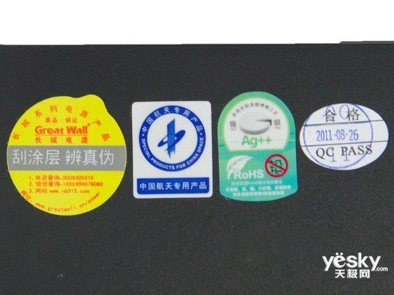 长城金牌巨龙gw-eps1250da(90 )