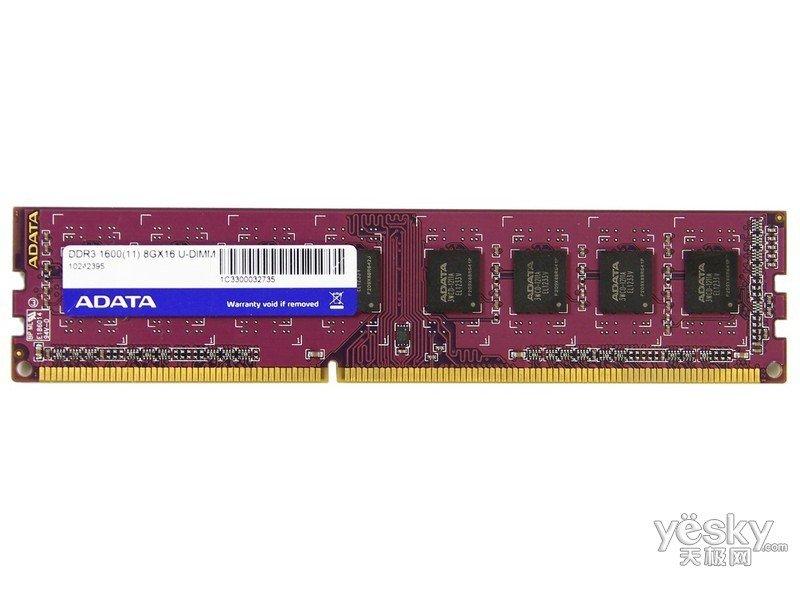 威刚8GB DDR3 1600(万紫千红)