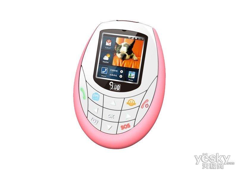 信通gps儿童手机