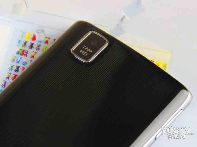 【图】联想智能手机 S870e图片欣赏,4069856,天极网产品库