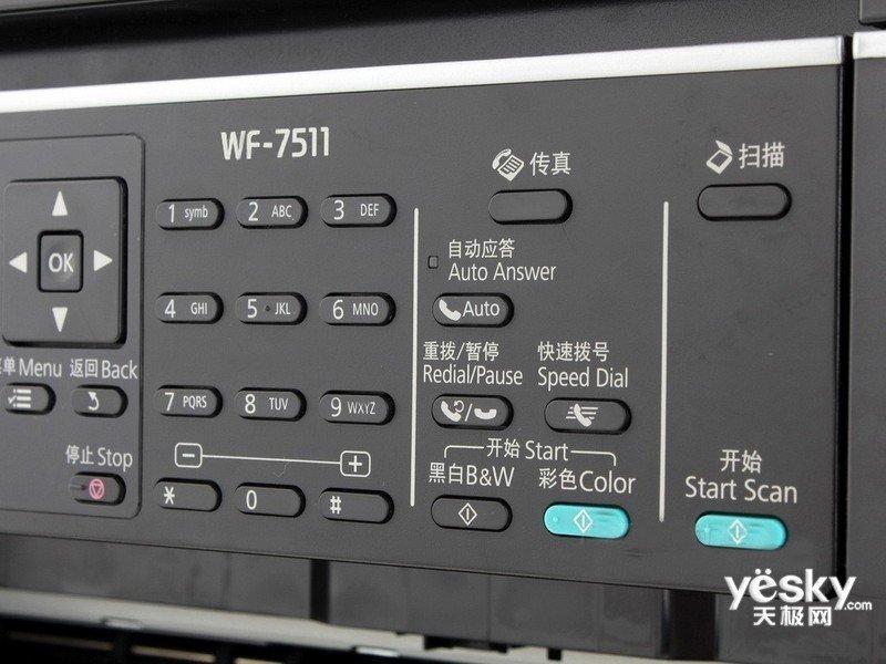 wf-2302电路图