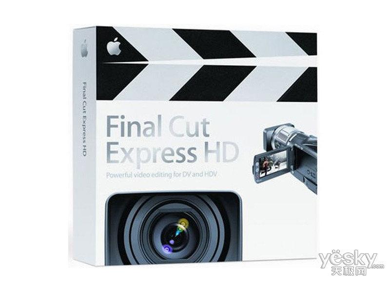 苹果Cut Express HD