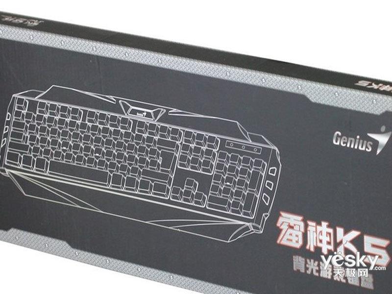 【图】精灵雷神k5游戏键盘图片欣赏