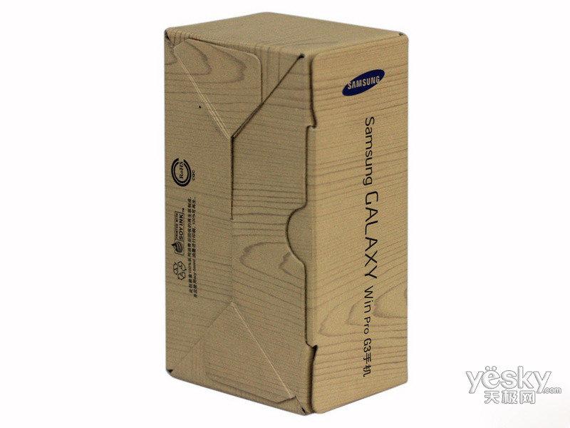 包装 包装设计 购物纸袋 纸袋 800_600