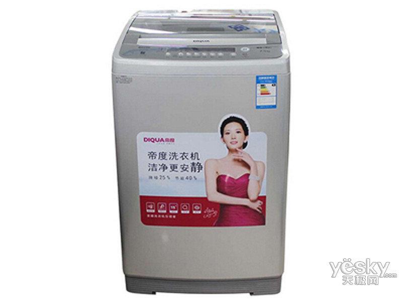 db7557es三洋洗衣机电路图