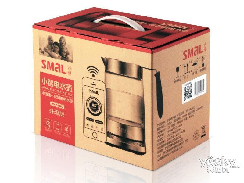 西摩wk-9816c(升级版)