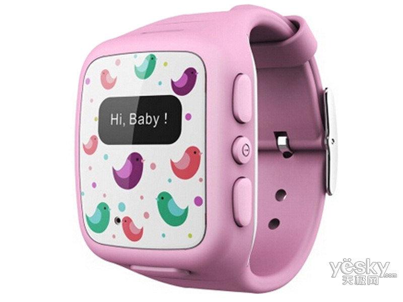 卫小宝儿童安全手表