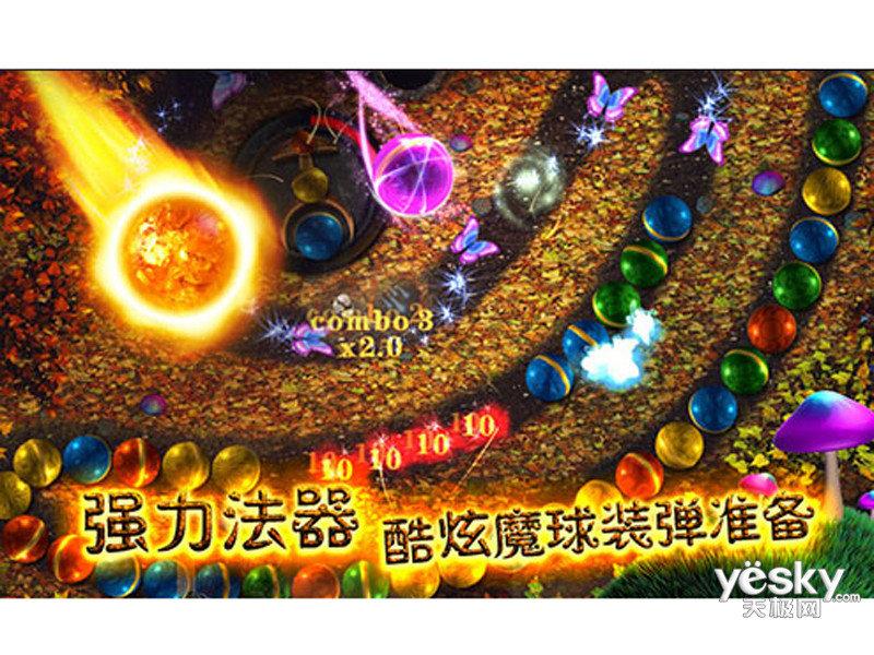 祖玛传奇游戏_【拇指玩游戏组】闪动的祖玛传奇SparkleEp