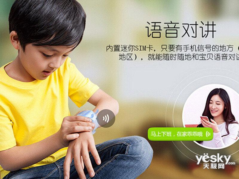 【图】搜狗糖猫儿童智能手表图片欣赏