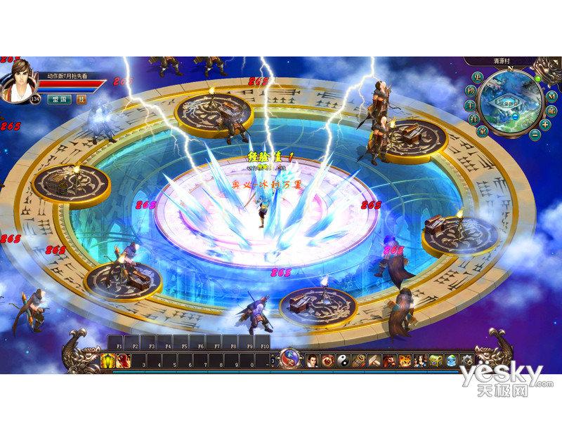 网络游戏《征途2动作版》