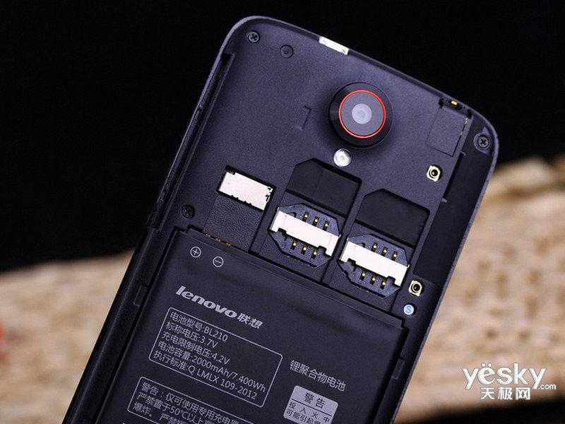 联想智能手机 s820e