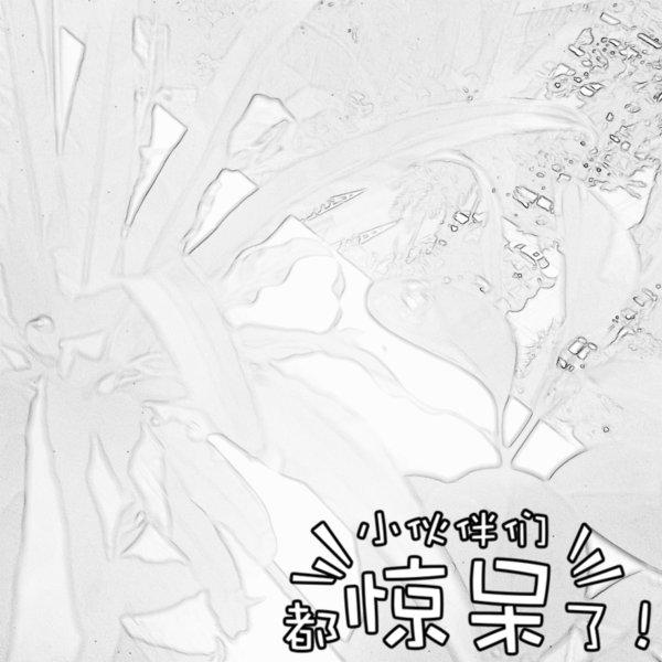 手绘海报vivox9