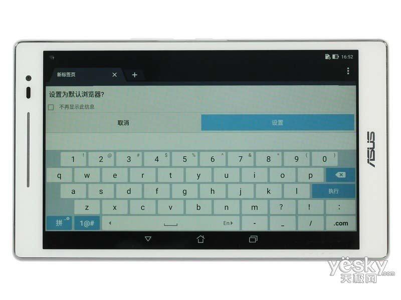 华硕zenpad 8.0 z380kl(32gb/8英寸)