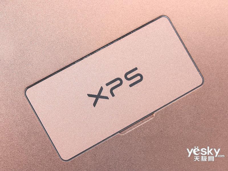 戴尔xps 13 微边框 玫瑰金(xps 13-9360-d1605g)