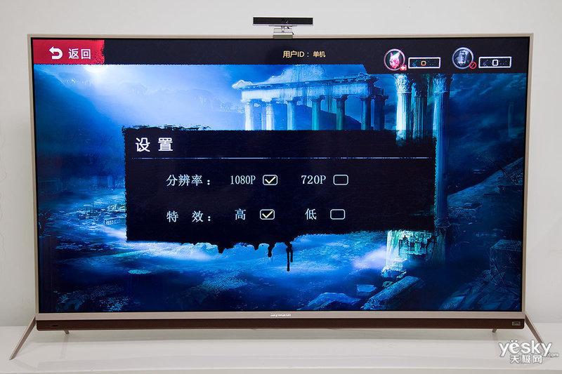 平板电视 创维 g7系列 创维65g7 图片