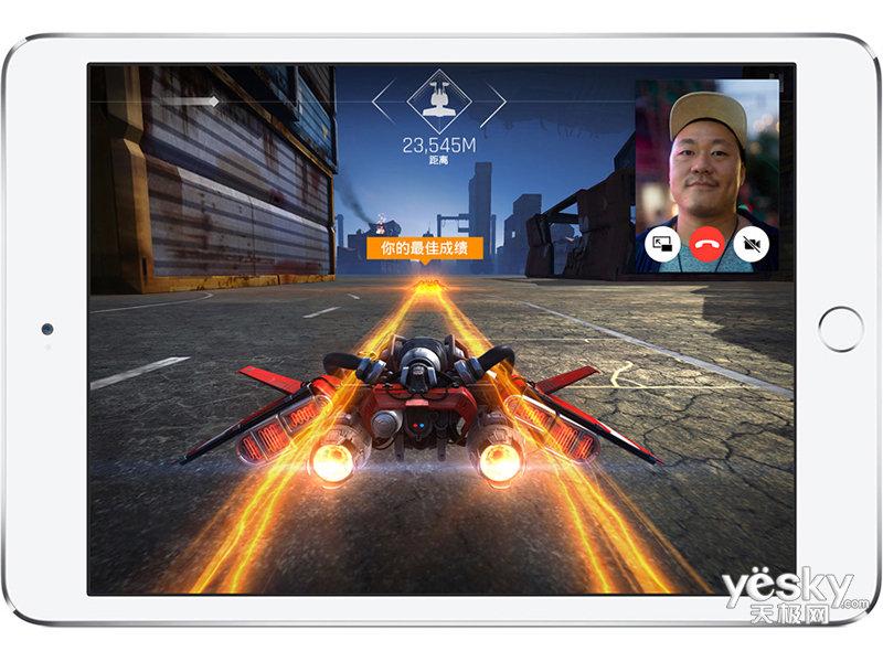 苹果新12.9英寸iPad Pro(256GB/Cellular)