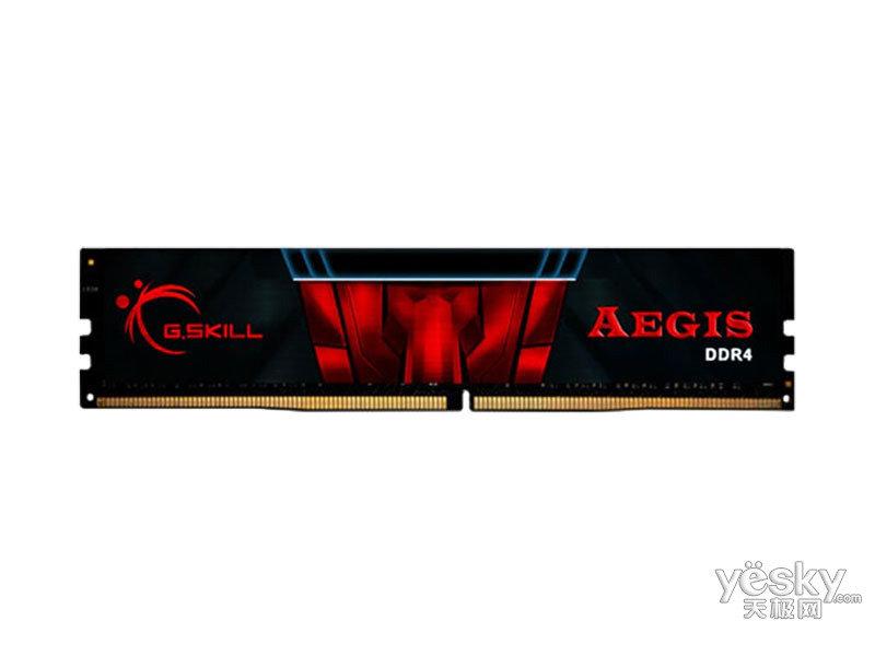 芝奇Aegis 8GB DDR4 2400(F4-2400C17S-8GISM)