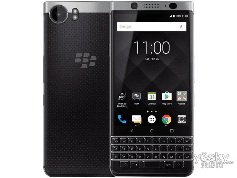 黑莓KEYone(64GB/全网通)
