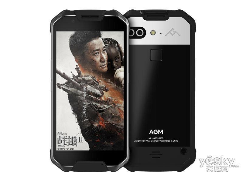 AGM X2(64GB/全网通)