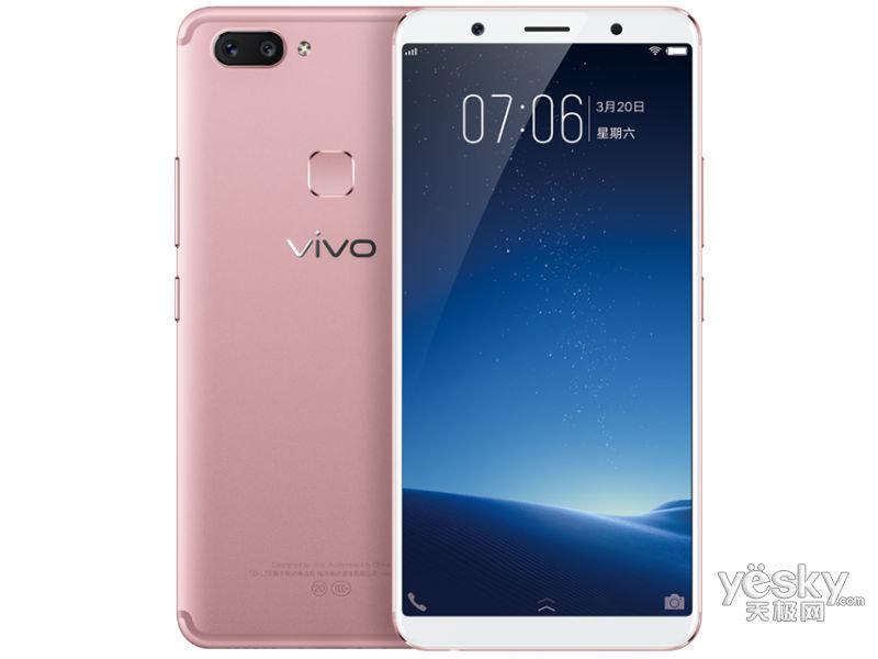 vivo X20(施华洛世奇水晶项链礼盒版/128GB/全网通)